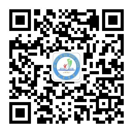揭阳空港经济区新华中学