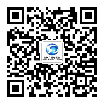 宿州广播电视台