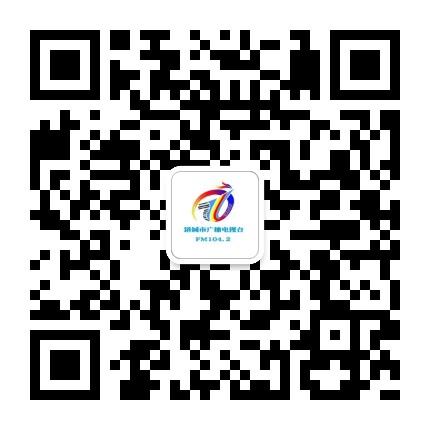 塔城旅游音乐广播