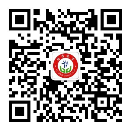 福清市教育局微学堂