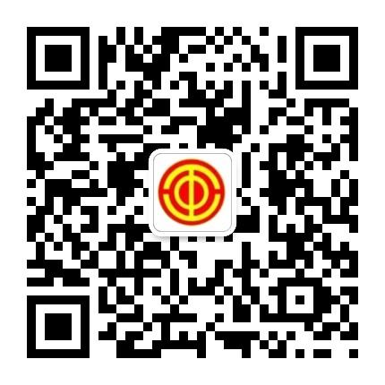 三明市总工会