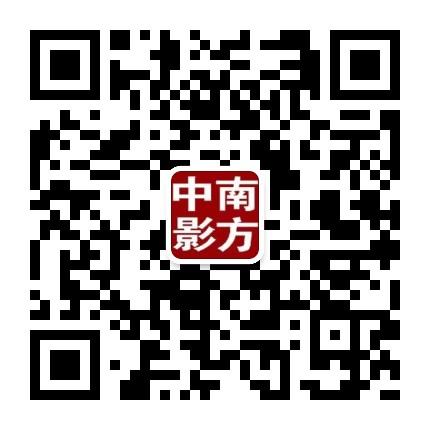 中影南方电影新干线