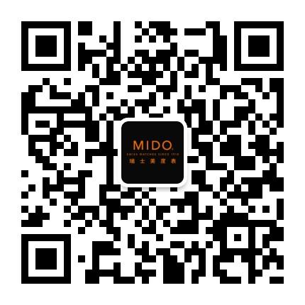 瑞士美度表Mido