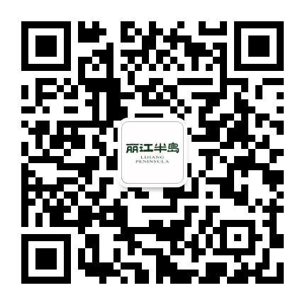 丽江半岛丨盛世豪庭