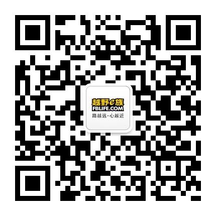 越野e族微信公众号二维码
