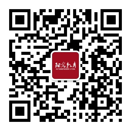 武威阳光教育