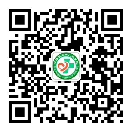 宁阳县第一人民医院