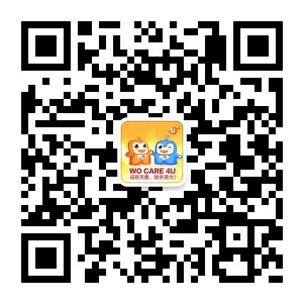 中国联通北京客服