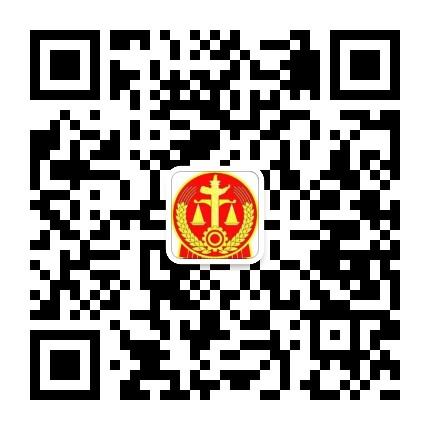 陇南市中级人民法院