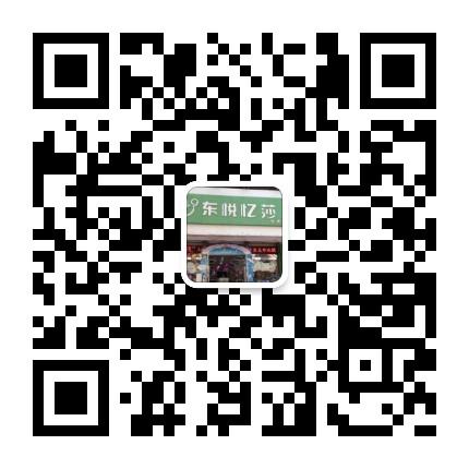 温县东悦忆沙
