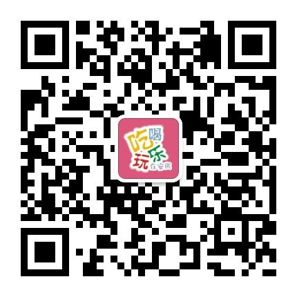 吃喝玩乐在安庆