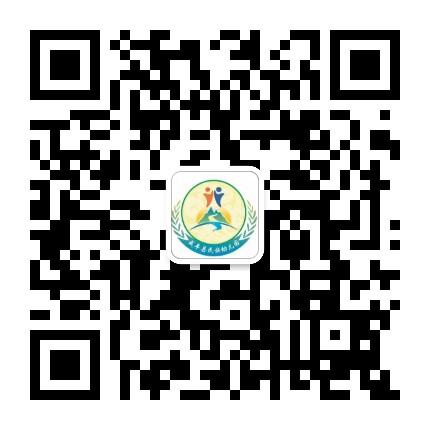 咸丰县民族幼儿园