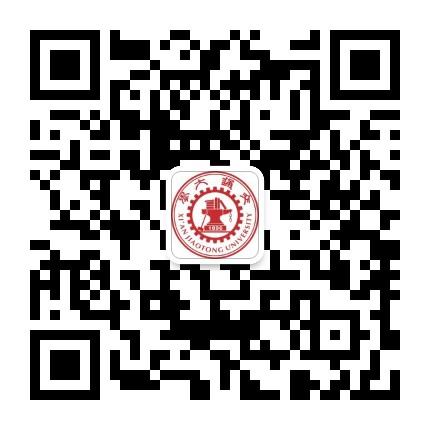西安交通大学招生办