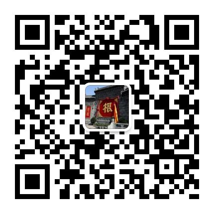 汾阳老乡俱乐部
