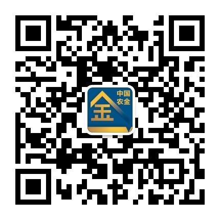 中华合作时报农村金融