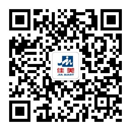 蔚县佳美连锁超市