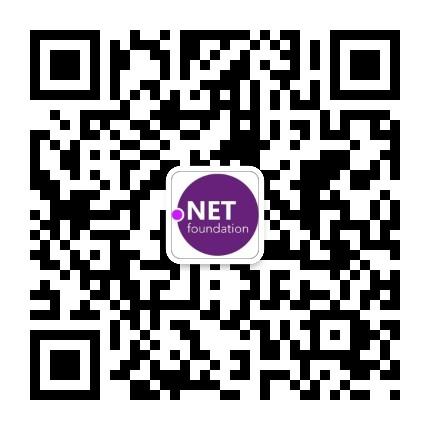 DotNet技术栈知识分享