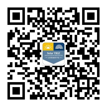 SolarTRIZ太阳能创新学苑