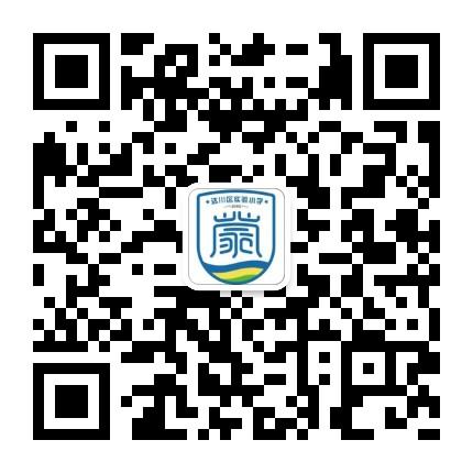 达川区实验小学