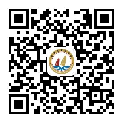 石狮市永宁中学
