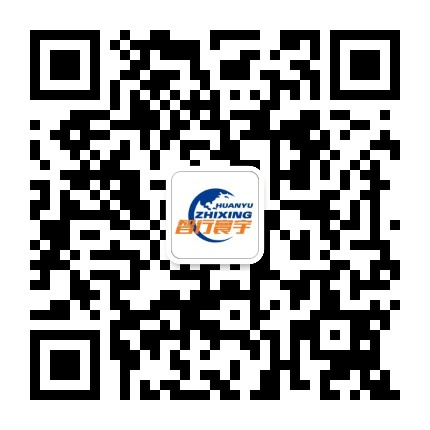 智行寰宇旅游网