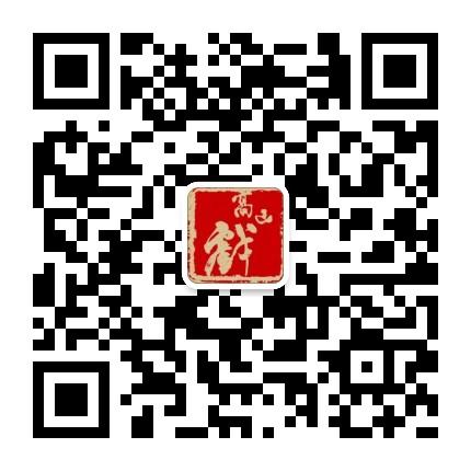 陇南武都鱼龙镇