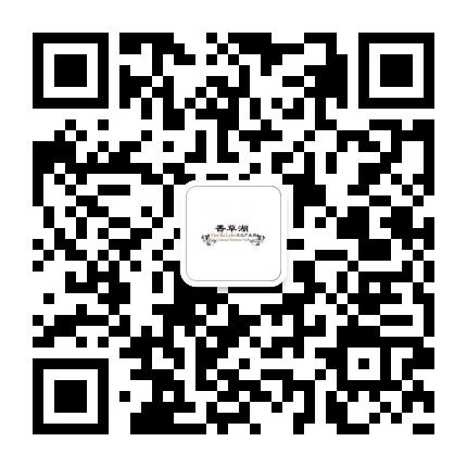 邯郸香草湖文化产业园