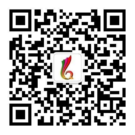 临朐广播电视台