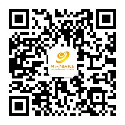 阳江广播电视台