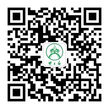 兴文县僰王山风景名胜区