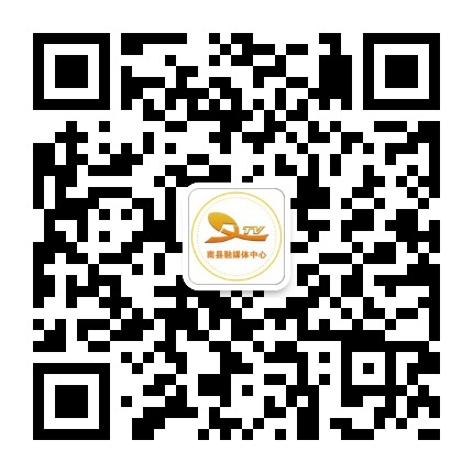 南县广播电视台