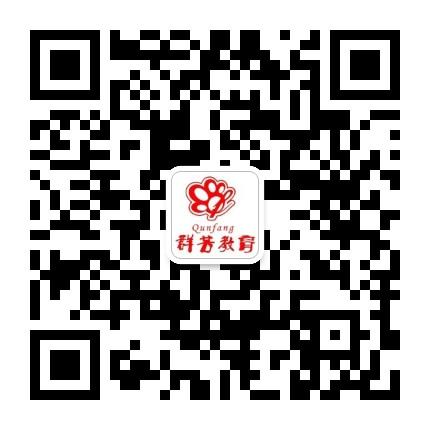 温州群芳教育培训学校