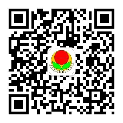 哈尔滨市政府机关第一幼儿园