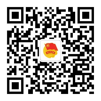 共青团海丰县委员会