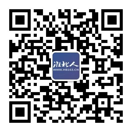 淮北人论坛