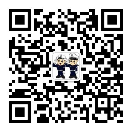 潍坊滨海交警