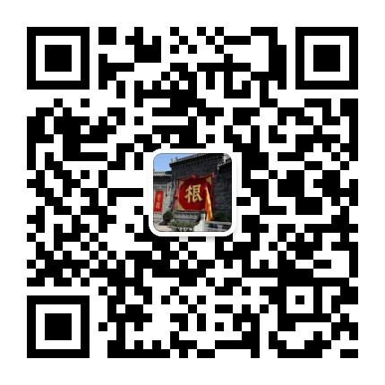 应县老乡俱乐部