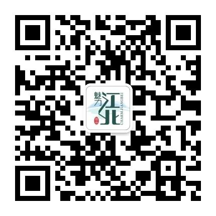南京魅力江北