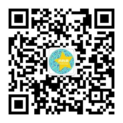太工青春派一一太原工业学院团委