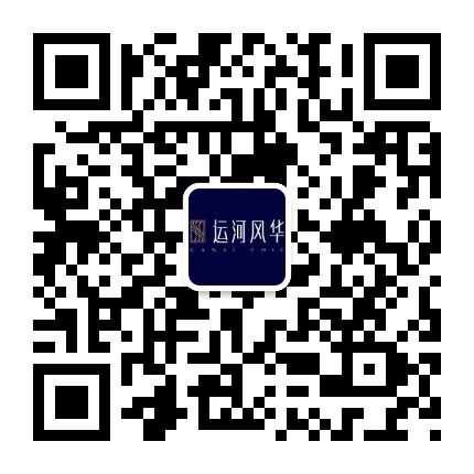 中梁弘阳·运河风华 微信