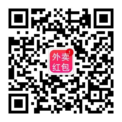 微信公众号 省马外卖券 gh_e6f6b1e65e4e