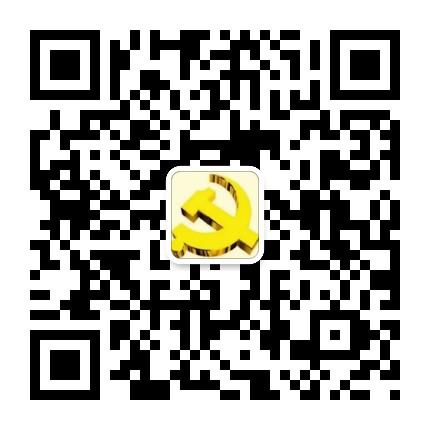 中共太和县委组织部