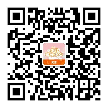 天津小学升学指导
