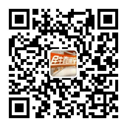 平湖电视台民生直通车