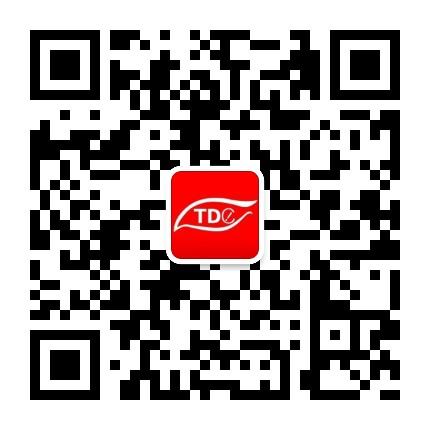 TDC今日芜湖