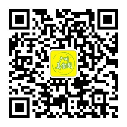 广州美食圈