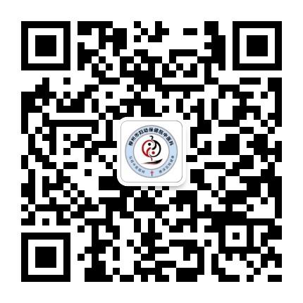 柳州市妇幼保健院中医科
