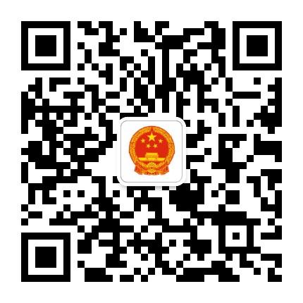 凉城县政府发布
