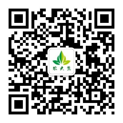 农大蔬-微信二维码