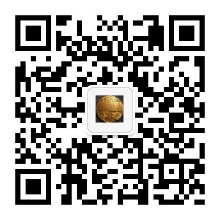 钱币交易咨询中心